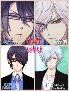 diabolik lovers, brothers conflict. I see no difference. - You may not see the difference, but they have very different personalities.