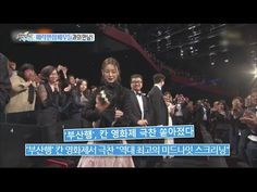 [Section TV] 섹션 TV - Cannes movie surprised 'TRAIN TO BUSAN'! 20160626 - YouTube