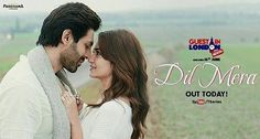 Dil Mera Song – Guest Iin London | Prakriti Kakar | Ash King | Shahid