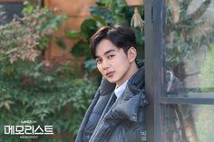 Yoo Seung Ho, Korean Actors, Korean Dramas, Location History, Ulzzang, Kdrama, Celebs, In This Moment, Robot