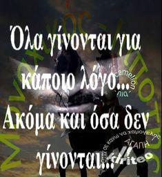 Greek Quotes, Just Me, Gun, Bags, Handbags, Military Guns, Totes, Revolvers, Hand Bags