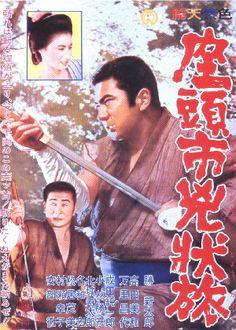 Zatoichi the Fugitive (1963) #4 Stars: Shintarô Katsu, Miwa Takada, Masayo Banri ~  Director: Tokuzô Tanaka