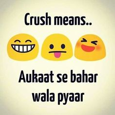 some funny jokes in marathi . funny school jokes in marathi . very funny jokes in marathi Funny Quotes In Hindi, Best Friend Quotes Funny, Funny Attitude Quotes, Cute Funny Quotes, Bff Quotes, Funny Thoughts, Sarcastic Quotes, Jokes Quotes, Crush Quotes