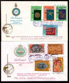 FDC Iran - 1970-1971