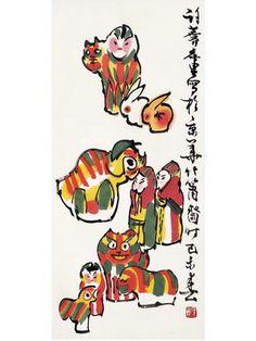 XU LINLU(1916~)DOLLS. Ink and color on paper, hanging scroll  Dated 1979 68×31cm   許麟廬(1916~)泥人玩具圖 設色紙本立軸 1979年作 款識: 許麐廬寫于京華竹簫齋,時己未春。 鈐印: 許(白)