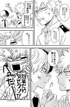 Todoroki & Bakugou 3/4