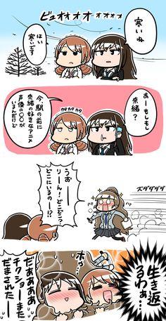 twitterまとめダヨー [6]