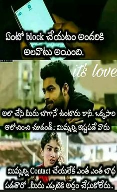 Love  Saved by SRIRAM Love Fail Quotes, Love Quotes For Him, Relationship Quotes, Life Quotes, Tears Quotes, Weird Facts, Crazy Facts, Lesson Quotes, People Quotes