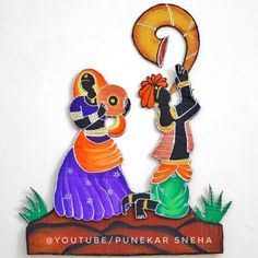 Best Out Of Waste | Unique Wall Hanging | Wall Decoration From Cardboard | Creative Craft By Punekar Buddha Art, Creative Crafts, Art Drawings, Wall Decor, Diy Projects, Butterfly, Decoration, Unique, Home Decor