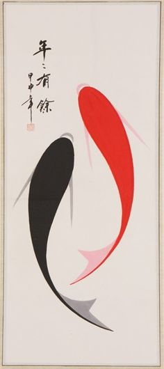 The Japanese associate koi with perseverance in adversity and strength of purpose. Because of its strength and determination to overcome obstacles, it stands for courage and the ability to attain high goals. The symbol of the Pisces is two fish