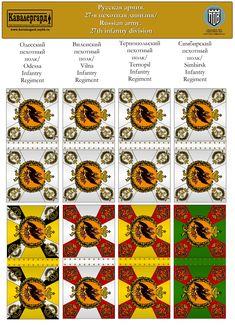 Napoleonic Wars, Badges, Division, Flags, Russia, Empire, Symbols, Badge, National Flag