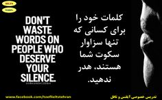 جملات زیبا و سخنان بزرگان به زبان انگلیسی همراه با معنی فارسی کلاس های خصوصی آموزش زبان انگلیسی در تهران   تقویت مکالمه انگلیسی    آیلتس IELTS تافل TOEFL   جی آر ای GRE    تلفن: ۰۹۱۹۴۲۳۱۹۵۴