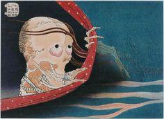 The Phantom of Kohada Koheiji — Katsushika Hokusai | biblioklept