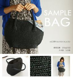 Crochet raffia bag - Pierrot - free pdf pattern: http://www.gosyo.co.jp/img/acrobat/214s/663bag.pdf