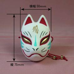 カート通販-狐面(大サイズ)   ALBA-DOLL Kitsune Maske, Robots Drawing, Japanese Mask, Masks Art, Kawaii Clothes, Funny Clips, Box Design, Piggy Bank, Manga