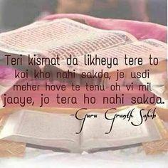 Sikh Quotes, Gurbani Quotes, Words Quotes, Guru Granth Sahib Quotes, Punjabi Love Quotes, Devotional Quotes, Zindagi Quotes, Different Quotes, Religious Quotes
