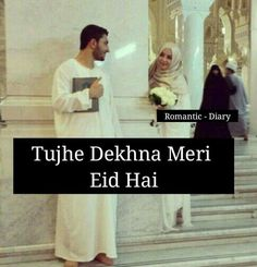 Zebu Miss u Love Song Quotes, Muslim Love Quotes, Love In Islam, Crazy Girl Quotes, Love Husband Quotes, Islamic Love Quotes, Smile Quotes, Couple Quotes, Love Quotes For Him
