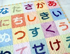 Pattern - Japanese alphabet Quilt. via Etsy.
