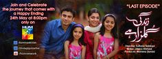 "Zindagi Gulzar Hai ""LAST EPISODE CELEBRATIONS"" Stay Connected FANS ... SOmething Really Exciting for you All is HERE  CLICK Here & ENJOY http://www.hum.tv/program_page.php?page_id=54_id=127_id=bVdwtmx18sucMMh5KReu0CzECTihXE1t www.hum.tv"