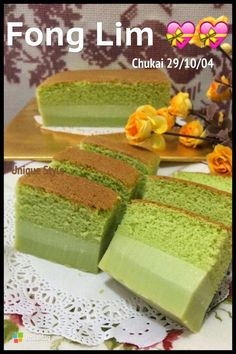 枫林温馨花园   Maple Grace Garden                                                              : Pandan Magic Custard Cake ❤ 香兰魔术卡仕达蛋糕