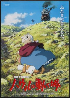 """Hauru no Ugoku Shiro (Howl's Moving Castle) (El castillo ambulante)"" (2004). (Studio Ghibli)"