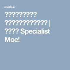 医療業界を変える? 「天然の薬」が話題に!! | 国際医療 Specialist Moe!