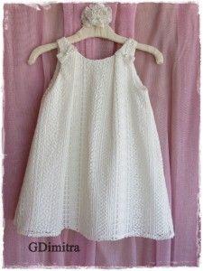 Φόρεμα βάπτισης δαντέλα