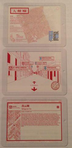 Beijing Design Week 2012 - interactive art map