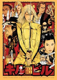Kill Bill retro art poster