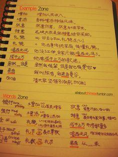 Great note-taking tips for Mandarin
