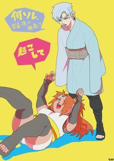 chouchou akimichi and mitsuki