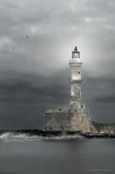 I came seeking a source of the light from the mists of the Lake of Memory.  I found this lighthouse had guided me here.  Where I would find the sweetest memory of all.