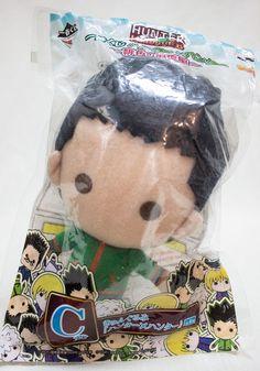 Hunter × Hunter Hunter Gon Freaks Kyun-Gurumi Plush Doll Figure JAPAN