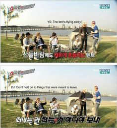 Beast~ Wise words from DoJoon :) #Burning the Beast Showtime