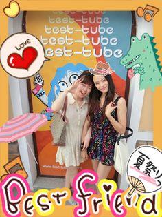 ♪ღ♪*•.¸¸¸.•*¨¨*•.¸¸¸.•*•♪ღ♪¸.•*¨¨*•.¸¸¸.•*•♪ღ♪•* Summer Stamp Party Pickup http://www.girlscamera.asia/  •Let's decorate your picture into Summer style now♪ •大家一起把自己的照片變的更夏天风格吧♪ •みんなも写メを夏デコろう♪ ♪ღ♪*•.¸¸¸.•*¨¨*•.¸¸¸.•*•♪ღ♪¸.•*¨¨*•.¸¸¸.•*•♪ღ♪•* See Translation