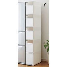 分別タワーダストボックス スウィングステーション 5段タイプ 通販 - ディノス Tall Cabinet Storage, Locker Storage, Lockers, Interior, Kitchen, Condo, House, Furniture, Home Decor