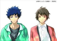 Kazu & Haru || Cheer Danshi !!