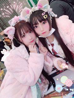 Anime Superhero, Princess Sofia, Cute Girl Outfits, Oriental, Best Friends Forever, Kawaii Girl, Asian Beauty, Cute Girls, Asian Girl