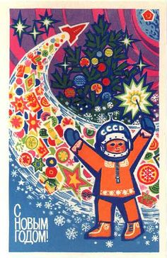 shanestroud: hermosa tarjeta de Navidad soviético por brian cantrell en Flickr.