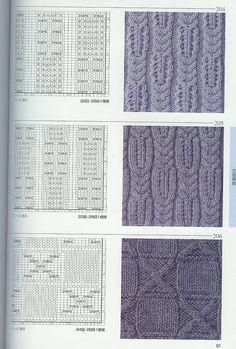 Японская книга узоров (спицы) 204