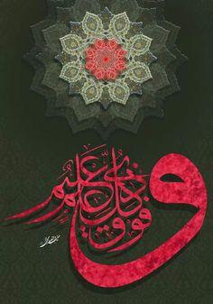 holy islamic ~ arabic calligraphy