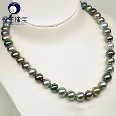 Aliexpress.com : Buy  Pure Tahitian Mixed Color Black Pearl Bead Necklace Pearl Set 9.2 10.7mm for Wedding Anniversary 14C8N 1 from Reliable bead glass necklace suppliers on pearls by yuansheng