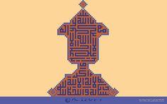 Shia Art IRAN MASHhAD GOHARSHAD MOSQUE