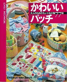 Fabric and Sewing - Patchwork, Quilting, Applique. Many small projects, mainly bags and soft toys. Japanese Patchwork, Japanese Quilts, Patchwork Bags, Patchwork Quilting, Japan Crafts, Japanese Sewing Patterns, Sewing Magazines, How To Make Purses, Cross Stitch Books
