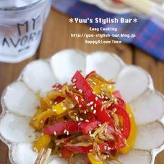 茄子嫌いさんにこそ食べて欲しい!この茄子、半端なく美味しい〜っ♡生姜焼き茄子《簡単★節約》 : 作り置き&スピードおかず de おうちバル 〜yuu's stylish bar〜 Chili, Soup, Chile, Soups, Chilis