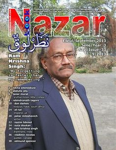 The September 2013 issue of Nazar Look (Romania) features my poetry with an interview.