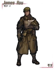 Colonel James Hsu by Penett | Fallout New Vegas