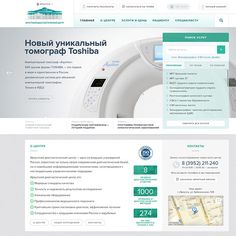 Irkutsk Diagnostic Center