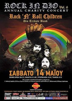 Rock in Dio Vol.6 - Annual Charity Concert by RnR Children ± Κύτταρο (14/05/2016)   #Dio #festival #rock #metal #music