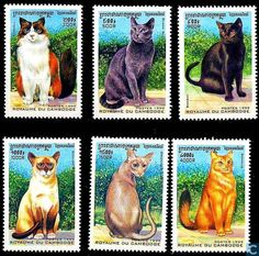 Postage Stamps - Cambodia - Cat breeds